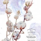 Бумага для акварели (плотность 200 gm, среднее или мелкое зерно), рекомендуемые  производители Canson, Fabriano, Sanders Watercolor, Clair Fontain, Малевич
